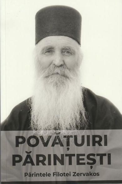 Povățuiri părintești - Filotei Zervakos (CARTE)