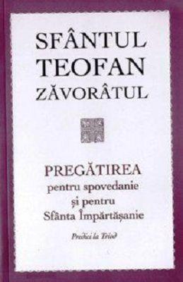 Pregatirea pentru spovedanie si pentru Sfanta Impartasanie Predici la Triod - Sf Teofan Zavoratul (CARTE)