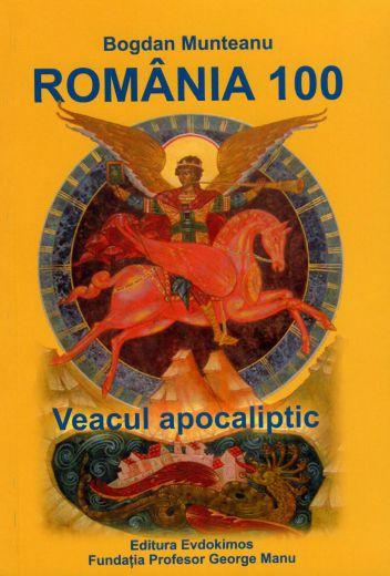 România 100