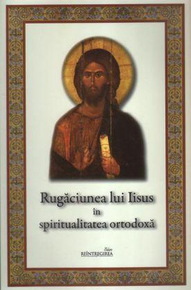 Rugăciunea lui Iisus în spiritualitatea ortodoxă