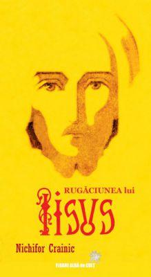 Rugăciunea lui Iisus