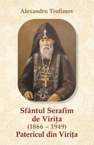 Sfântul Serafim de Viriţa (1866 – 1949). Patericul din Viriţa - Alexandru Trofimov (CARTE)