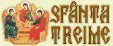 Rugăciuni ale sfinților părinți către Sfânta Treime și către Maica Domnului