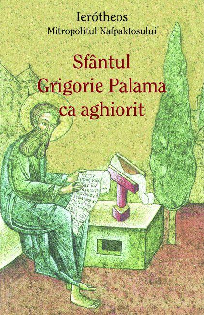 Sfântul Grigorie Palama ca aghiorit