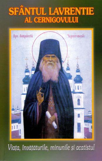 Sfântul Lavrentie al Cervnigovului