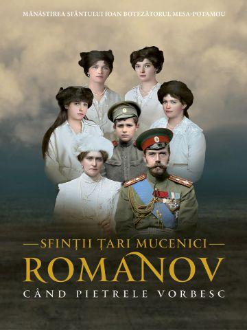 Sfintii Tari Mucenici Romanov