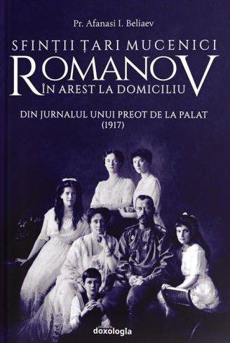 Sfinții Țari Mucenici Romanov în arest la domiciliu