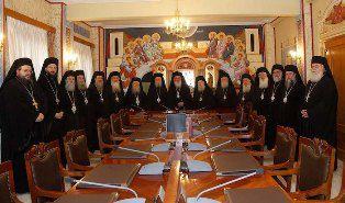 Enciclica Sfântului Sinod al Bisericii Greciei prin care este condamnată masoneria