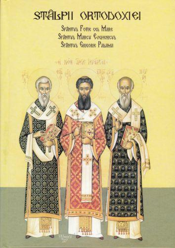 Stâlpii ortodoxiei. Sfântul Fotie cel Mare, Sfântul Marcu Egumenul, Sfântul Grigorie Palama