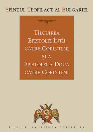 Tâlcuirea Epistolei întâi către Corinteni şi a Epistolei a doua către Corinteni - Sfantul Teofilact al Bulgariei (CARTE)