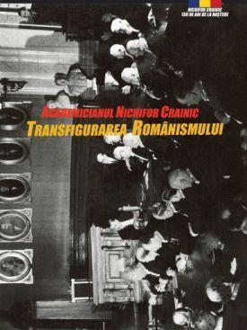 ¤ Transfigurarea românismului