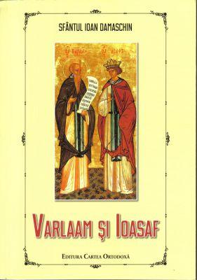 Varlaam și Ioasaf