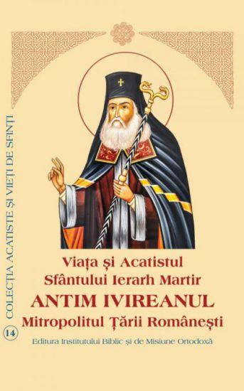 Viaţa şi Acatistul Sfântului Ierarh Martir Antim Ivireanul Mitropolitul Ţării Româneşti