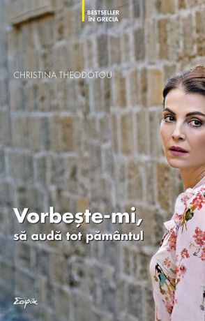 Vorbește‑mi, să audă tot pământul - Christina Theodotou (CARTE)