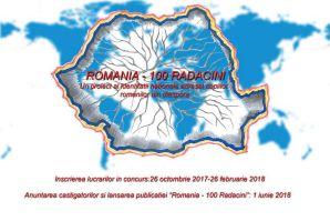 România- 100 de Rădăcini și o privire către viitor