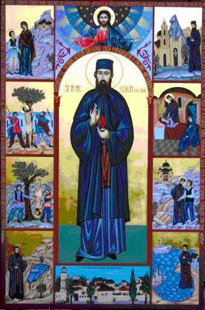 Ienicerul lui Hristos  - Sfântul Efrem cel Nou