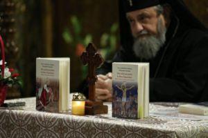 Rugăciunile de mijlocire din cadrul Sfintei Liturghii
