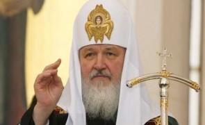 SS Patriarhul Chiril al Moscovei şi al întregii Rusii – referinţe şi incursiuni bio – bibliografice