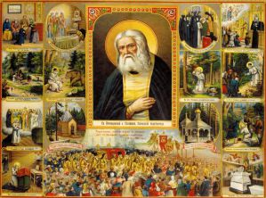 Viaţa Sfântului Cuvios Serafim de Sarov