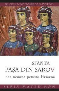 Sfânta Pașa din Sarov, cea nebună pentru Hristos