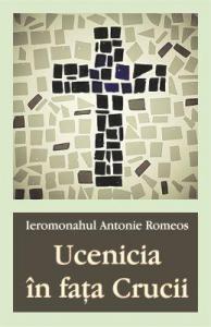 Ucenicia în fața Crucii